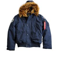 Alpha Industries Polar Jacket SV (133141)