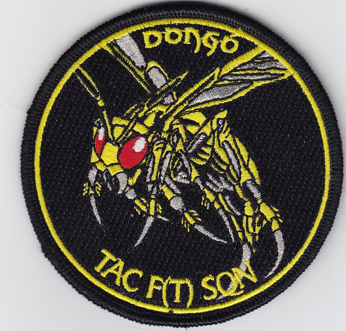 d1e799c53176 Dongó Tac F(T) Sqn felvarró 9 cm (Sárga hímzés) JETfly Military Webshop