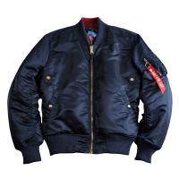 Alpha Industries MA-1 VF Rev II (143109)