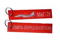 Remove Before Flight - MiG-29/cirill