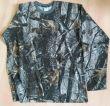 Póló hosszú ujjú sötét hardwood - L