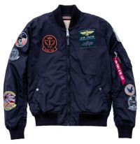 Alpha Industries MA-1 TT Patch (176103)